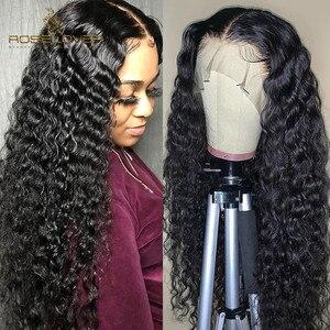 Image 4 - Волнистые и влажные волосы 13х6, волнистые, с завитыми завитками
