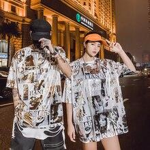 Мужские яркие костюмы хип хоп футболка предназначенная для ночных