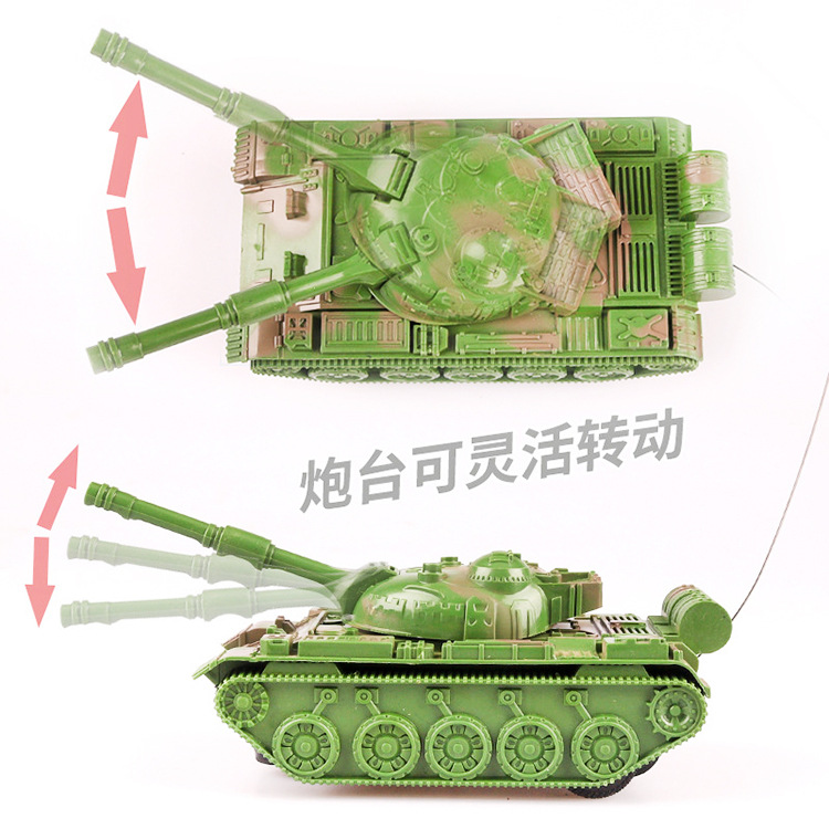 Boy Electric Toys Remote Control Tank Wireless Remote Control Car Model Toy Children Daily Life Prizes Gift Hot Selling
