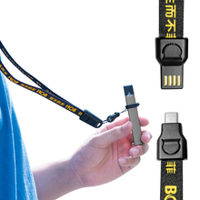 Hanging rope data line for Electronic cigarette mod vape Android type-C weave ch