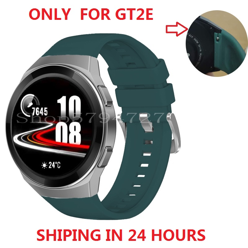 Official Style Silicone TPU Band Case For HUAWEI WATCH GT 2e GT2e Strap Wristband Replaceable Solid Color Watchband Belt ремешок