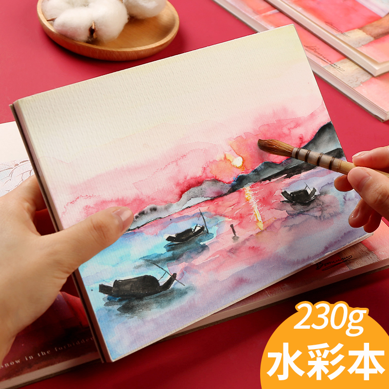 Watercolor paper book loose-leaf watercolor book hand book painting paper fine grain painting special packaging art supplies