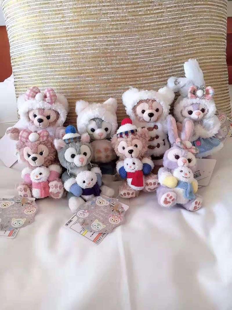 Friends//Pink Teddy bear Plush Strap