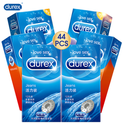 Durex Condoms Jeans 52mm Natural Latex Ultra Thin Smooth Extra Lubrication Penis Condoms Adult Intimate Products Sex Toy for Men