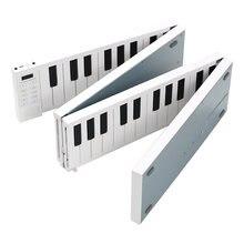 MIDIPLUS 88 مفاتيح قابلة للطي الإلكترونية البيانو المحمولة لوحة المفاتيح 128 نغمات سماعات مزدوجة الناتج مع الحفاظ على دواسة جديد