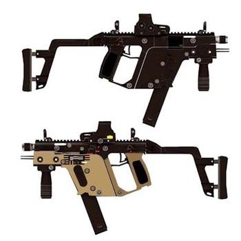 Model papierowy broń KRISS Super V sztuczna broń palna 1 1 wodoodporny magazyn DIY kreatywny prezent tanie i dobre opinie CN (pochodzenie) Tektury Submachine gun need you to finish it Zawodów