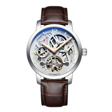 цена на New Skeleton Tourbillon Mechanical Watch Relogio Self Wind Luxury Stainless Steel Strap Business Men's Mechanical Watch