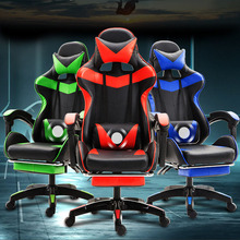 LOL internet cafe Sports racing chair professional computer chair gaming chair with feet rest office chair