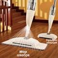 Escoba de fregona baflect 3 en 1 para pisos de madera dura con almohadilla lavable de microfibra limpieza del hogar para un limpiador rápido de suelo fregona plana