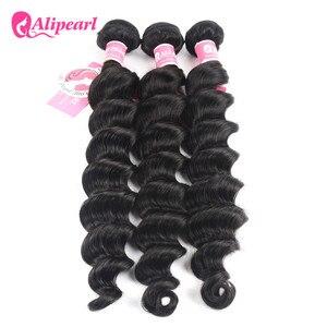 Ali жемчужные волосы, свободные глубокие волнистые пучки, бразильские волосы, 3 пряди, 100% человеческие волосы, 4 пряди, 8-26 дюймов, наращивание в...