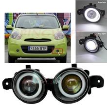 2PCS Fog Lamp Assembly Super Bright LED Fog Light For NISSAN MICRA C+C (K12) Convertible 2005-2015 For Nissan X-Trail T30