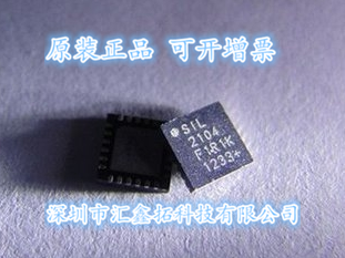 цена на 10pcs/lot CP2104-F03-GM CP2104 QFN-24