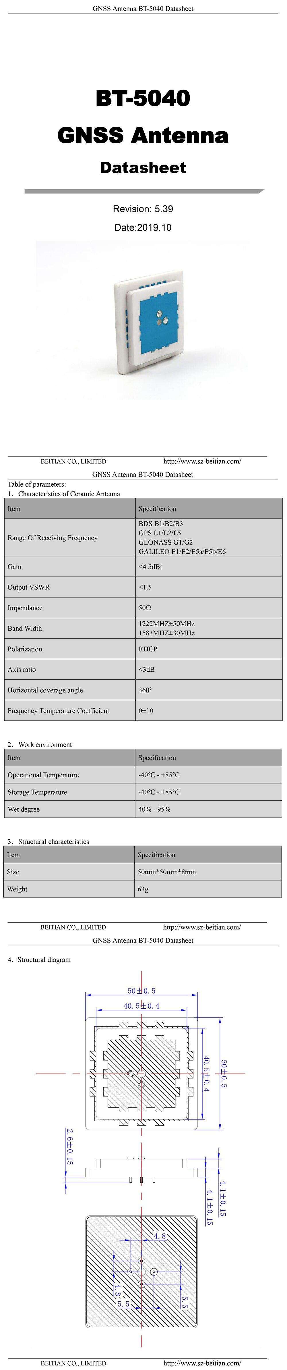 BT-5040-Datasheet-22-E