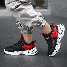 Новые Детские теннисные Модные Повседневные кроссовки для мальчиков