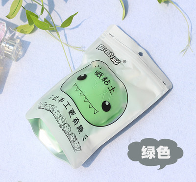Monster Paper Clay Enough Large Volume 200 Grams Paper Clay Soft Paper Clay Plasticine Drawing Slime Polymer Children's Toy