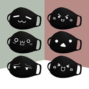 Image 4 - Schöne Schwarz ausdruck maske staubdicht sicherheit Baumwolle Masken sport laufschuhe cartoon Party maske Mode Unisex Halten Atemschutz
