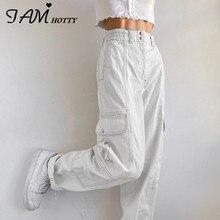 Solid Big Pockets Wide Leg Jeans Women Elastic High Waist Straight Mom Denim Trousers Casual Cargo Jeans Street Korean Iamhotty