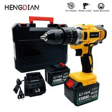 21V cordless drill impact 2 speed screwdriver hand tools 45000mA MAKITA battery screwdriver drill electric tools