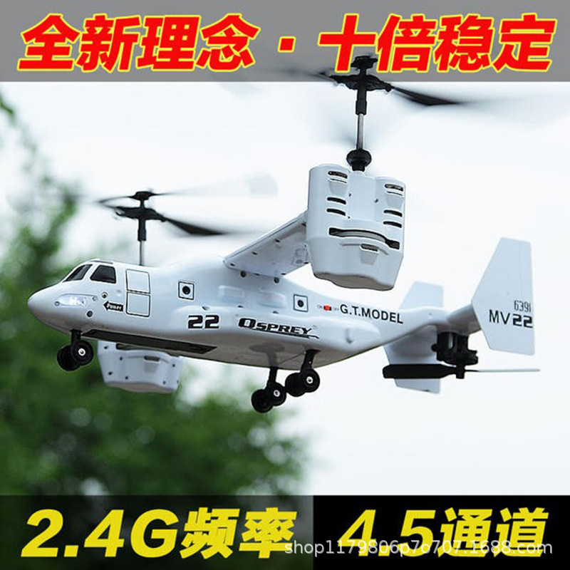 Osprey Helicopter MV-22 Remote Control Aircraft Us Military Airplane Military Model Fighter Plane Transport Unmanned Aerial Vehi