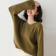 Осенне зимний кашемировый свитер женский модный с круглым вырезом