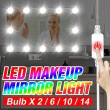 Зеркало с подсветкой led лампа светодиодный косметический светильник