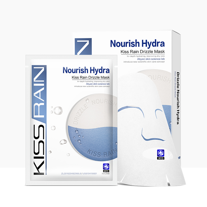KISSRAIN Hyaluronic Acid Pill mask Moisturizing Brighten Skin Tone Clean Convergence Pore in Treatments Masks from Beauty Health