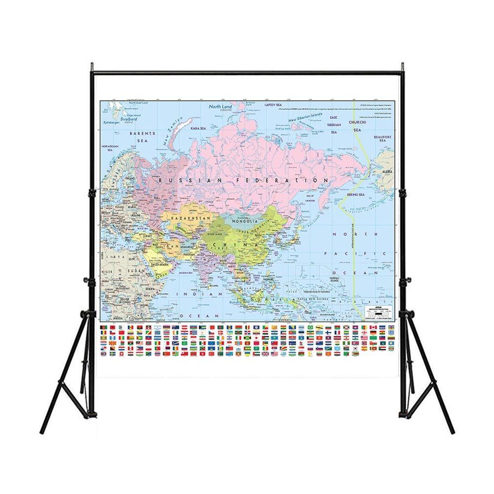 150x150cm Asia Mercator Projection Map With National Flag Foldable Waterproof Asia Map