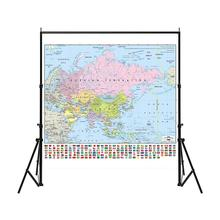 150x150cm Asia Mercator Projection Map with National Flag Foldable Waterproof