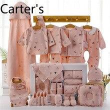 Ensemble de vêtements pour nouveau-né, 18/22 pièces, en coton pur, pour bébé de 0 à 12 mois, unisexe, sans boîte, collection automne-hiver