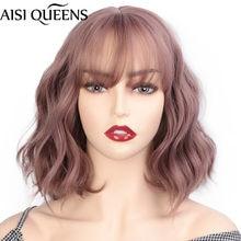 AISI queen – perruque synthétique courte ondulée avec frange pour femmes, style Boteng, cheveux naturels, pour Cosplay au quotidien