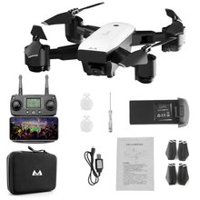 SMRC S20 Mini GPS Quadcopter Drone With 110 Degree Wide Angl