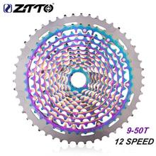 ZTTO Cassette de Cassette 12 vitesses ultralégère pour vtt, ultraléger, pignon 375 K7, XD, arc en ciel, k7 1299g, 12V