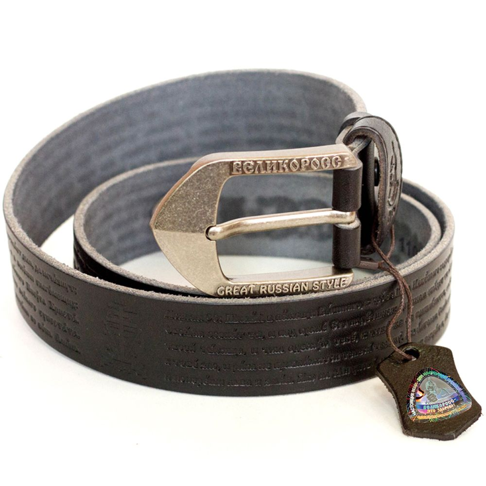 Belts Velikoross 775.13 belt for men leather belts for male girdle