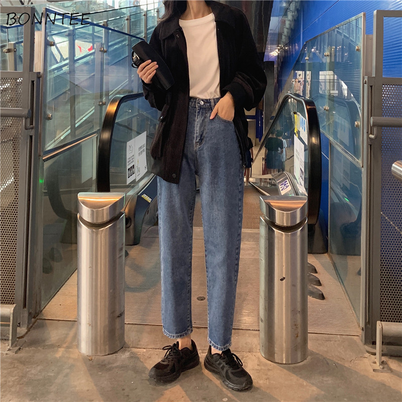 Jeans Women High Waist Denim Vintage Straight Simple Leisure Students All-match Females Trousers Chic Daily Fashion Harajuku New