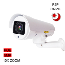 Mini Bullet Camera 5MP 2MP POE IP Camera Outdoor Onvif  Pan/Tilt 10X Optical Zoom H265 NVR CCTV 1080P IP Camera PTZ Onvif