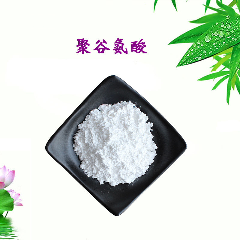 Top Quality Polyglutamic Acid Times Hyaluronic Acid Moisture For Skin Care