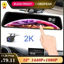 Новая одежда для маленькой девочки 2K 12-дюймовый Потоковое вещание Автомобильный видеорегистратор с зеркалом заднего Камера 1440P FHD Двойной объектив вождения видео Регистраторы Dash Cam Регистратор Rear Cam
