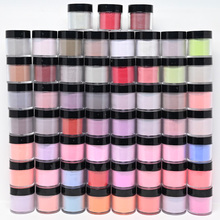 1set-FA13.Infiltrating Powder Dipping Nails 115 Colors Glitter Cure Nail Art Decorations Dip Powder Base Coat Ultra-Fine Pigment