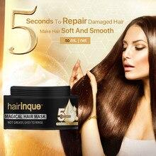 Волшебная кератиновая восстанавливающая маска для волос, маска для волос, 5 секунд, восстанавливающая повреждения, кондиционер для корней волос, горячая маска, cheveux