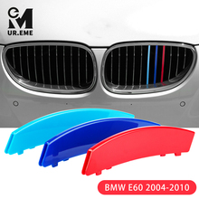3pcs Car Front Grille Trim Strips Cover Motorsport Stickers For BMW E60 Series 5 2004 2005 2006 2007 2008 2009 2010 Accessories