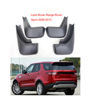 цена на For  Rover Range Rover Sport 2006-2013 mudguard car Fender mud flaps splash guard 4PCS