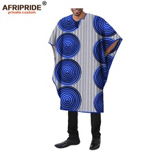 2018 newest african print clothes for men AFRIPRIDE tailor made ankara style casual mens coat 100% high quality cotton A1814003