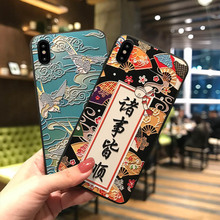 Japan style 3D Embossed Phone Case for iphone