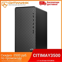 Системный блок HP M01-F0035ur AMD Athlon S 3050GE, 8 Гб, 256Гб SSD, GeForce GTX, 219R7EA