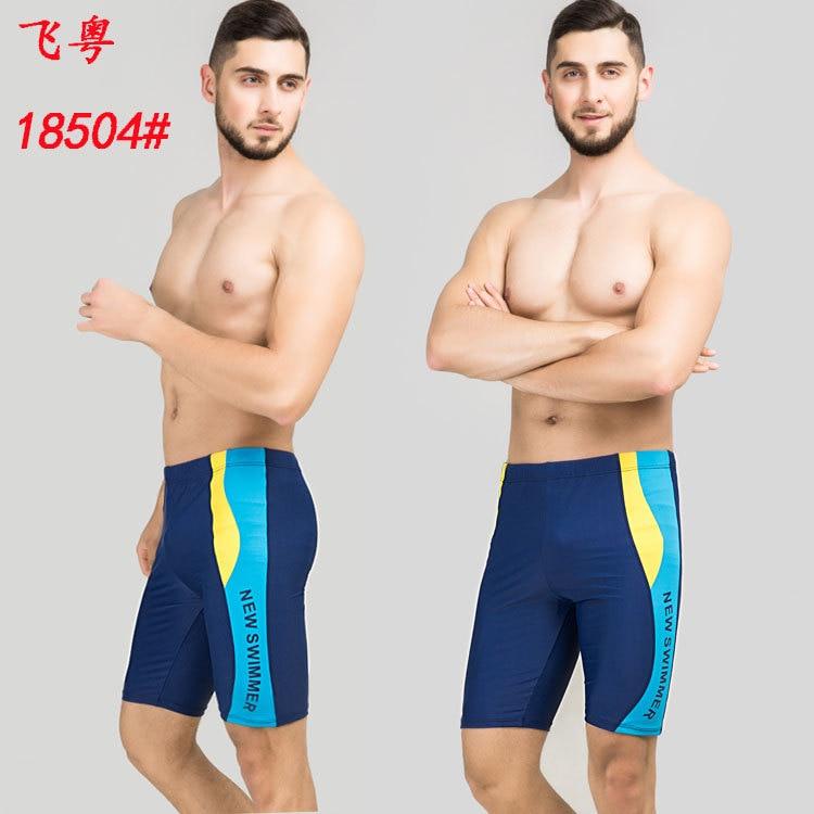 Factory Price Short Swimming Trunks Men's Swimming Trunks Men Boxer Plus-sized Swimming Trunks Color Block Men's Swimming Trunks