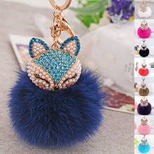 1Pcs New Fluffy Fox Key Chains Key Chain Ball Pompom Fox Fur Charm Keychain Car Key Bag Ring Women Jewelry(China)