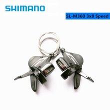 Набор триггеров SHIMANO Altus SL-M315 M360 2X7 2X8 3x8 3x7 14 16 21 24 Speed Shifter Rapidfire Plus с кабелем переключения передач, обновленный от M310