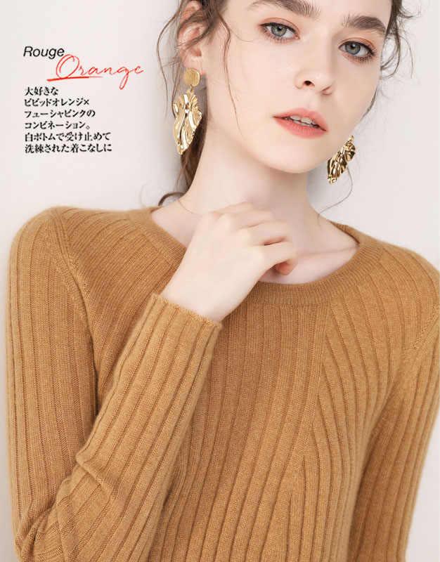 2019 여성 겨울 스웨터 캐시미어 울 니트 풀오버 새로운 오목 옷 두꺼운 겨울 따뜻한 탑스 핫 세일 여성 의류