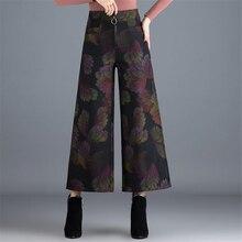 Женские весенне-осенние штаны размера плюс с высокой 20% шерстью, толстые женские зимние штаны длиной до лодыжки, теплые жаккардовые широкие брюки размера d