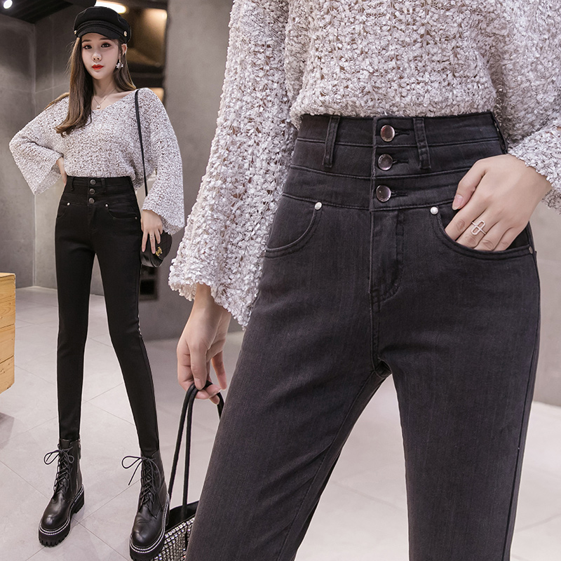 2020 Spring New Smoke Grey High Waist Feet Jeans Women Thin Thin Slim Wild Stretch Skinny Pencil Pants